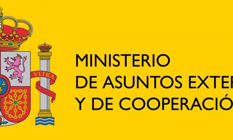 119º Curso sobre la Unión Europea, Ministerio de Asuntos Exteriores y Cooperación (Plazo: 21 de diciembre)