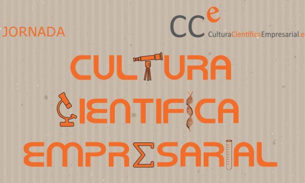 I Jornadas de Cultura Científica Empresarial en Salamanca (28 de noviembre de 2016)