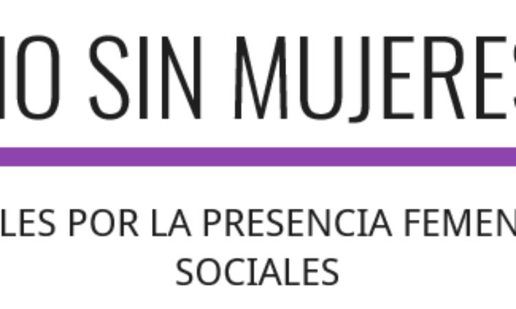 El Colegio se suma a la campaña: «NO SIN MUJERES», ACADÉMICOS ESPAÑOLES POR LA PRESENCIA FEMENINA EN LAS CIENCIAS SOCIALES